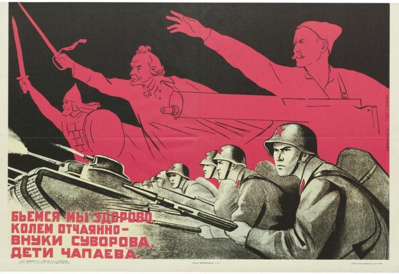 «Советские Фильмы О Войне 1941 1945 Художественные» — 2016
