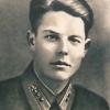 Юркин Иван Трофимович
